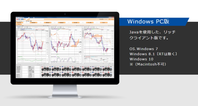 efx_windowspc
